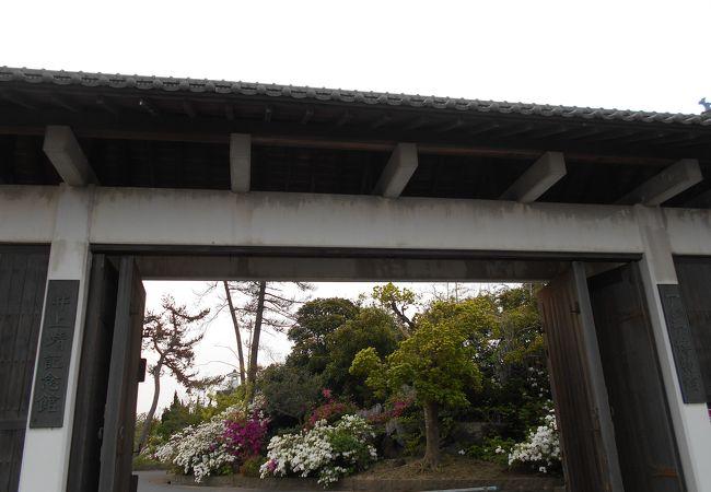 アジア博物館 井上靖記念館