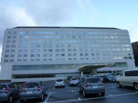 雫石プリンスホテル 写真