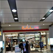JR新潟駅の駅ビル商店街