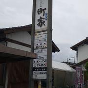 JR伊予市駅の右隣に位置する観光者向けの施設