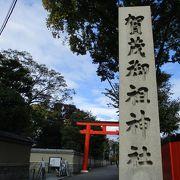 世界遺産の神社です