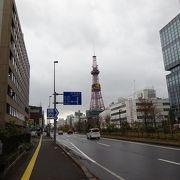 街歩きの楽しみ:創成川通りから見えたさっぽろテレビ塔