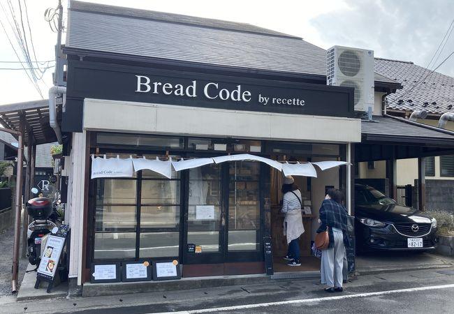 これが日本のパン
