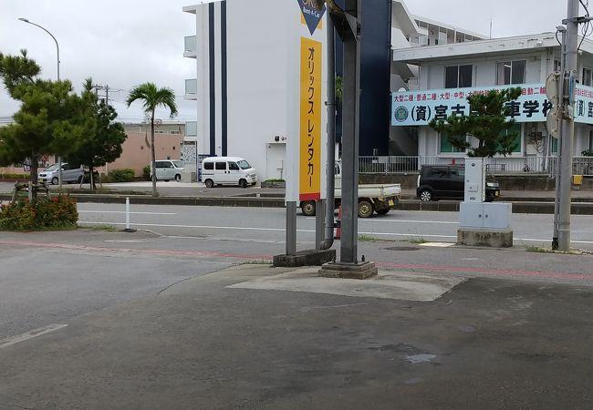オリックスレンタカー宮古島 (空港店)
