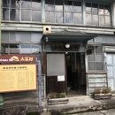 逓信資料館