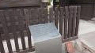 下村善太郎の墓