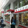 インマーマン通りの日本の本屋さん