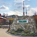 生駒山上遊園地(奈良県生駒市)