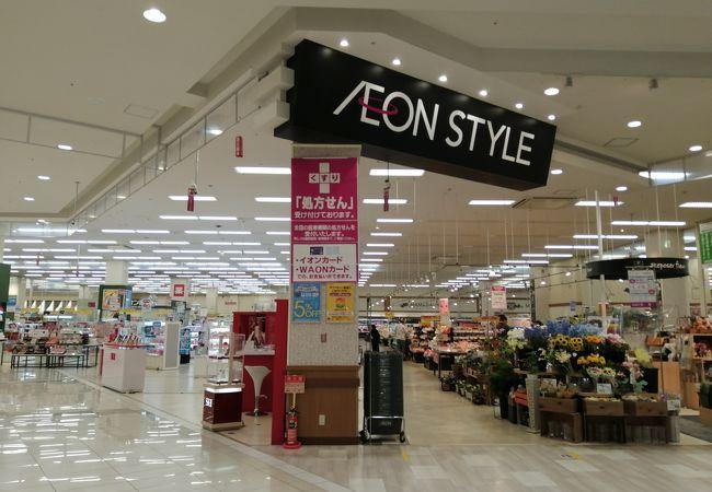 イオンモール (京都五条店)