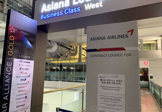 アシアナ航空ビジネスラウンジ (仁川空港)