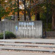 「アクア・トトぎふ」に隣接したレジャー施設