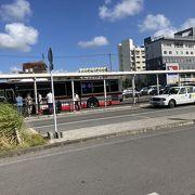 ノンストップの空港バスがあります