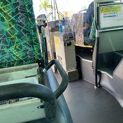 こちらのバスの方が良かったです