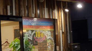 Restaurant & Bar Mashu