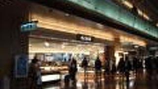 東京食賓館 (時計台3番前)