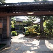 加賀藩士の屋敷跡