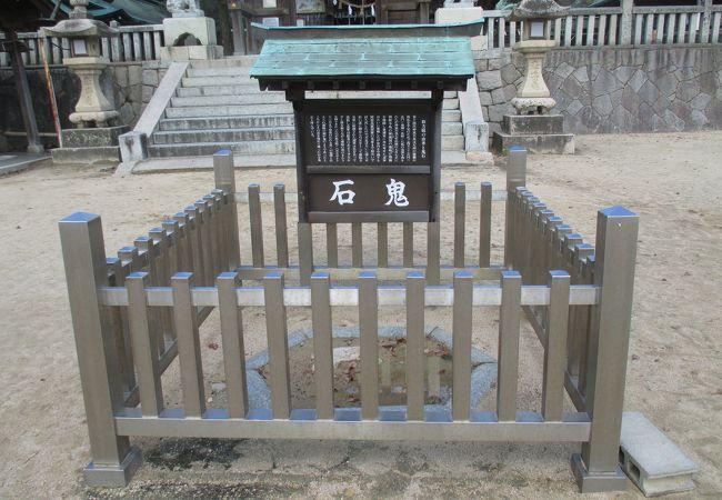 忌宮神社の前庭に「鬼石」があります。