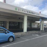 西表島、竹富島などのフェリーが出ています