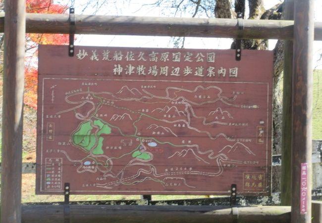 妙義荒船佐久高原国定公園