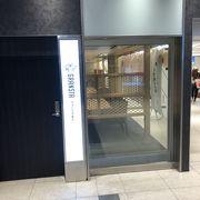 東京駅のショッピングモール
