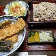 秋の箱根伊豆4泊 川奈殿山 そば処砂場の昼食