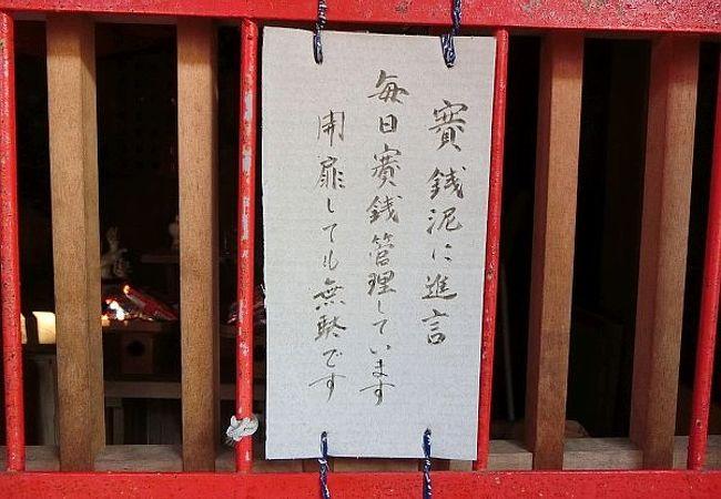 掛川城大手門番所の隣に