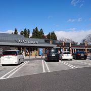 サービスエリアのショッピングコーナー