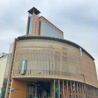 神戸国際会館 (SOL)