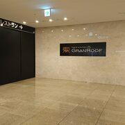 東京駅の八重洲口