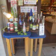 京都地酒がおいしかった