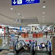 千葉郊外の大型ショッピングモール