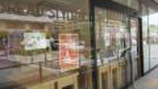 ブレッド スタイル ソプラノ 伊丹店