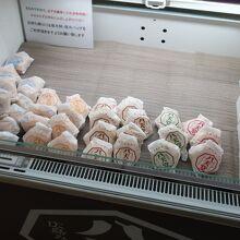 八天堂 広島空港店