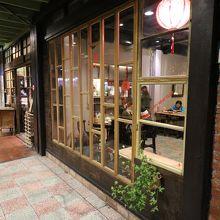 赤カン擔仔麺