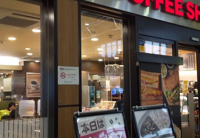 ベックスコーヒーショップ 小田原店