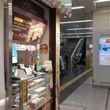 エムアンドデリ JR新大阪駅店