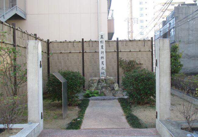 東行は雅号の1つだそうです。