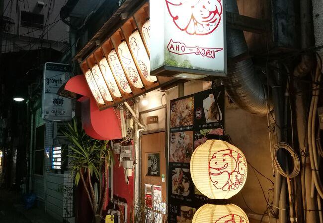 水炊きが一人前でもオーダーできるお店で、福岡名物は何でもそろうとのこと。また、ドリンク一杯サービス付き!!