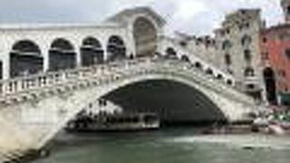 リアルト橋