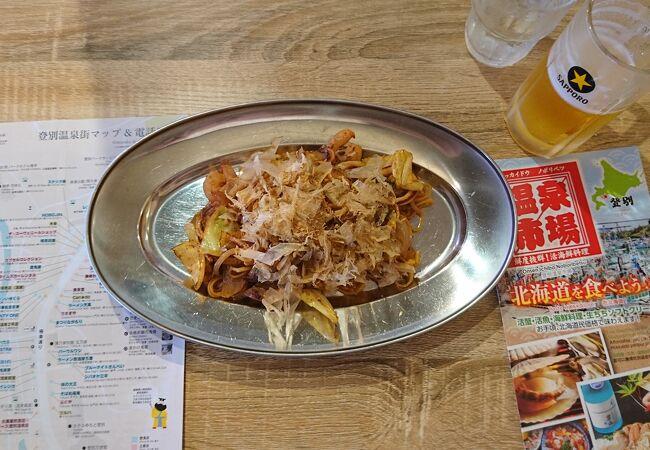 生簀のある海鮮料理の食事処