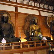 充実した宝物館、3体の仏様が素晴らしい