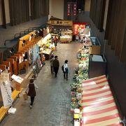 近江町市場の一角