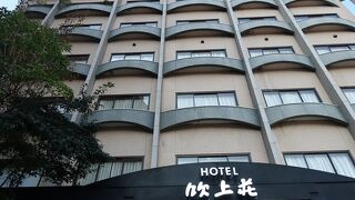 ホテル吹上荘