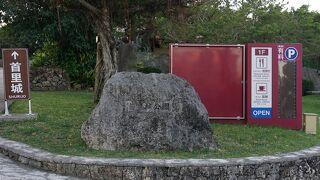 首里城内部には入れませんが、守礼門始め周辺施設は早朝観光可能でした