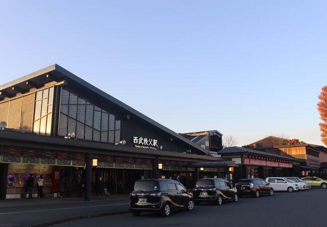 西武秩父駅と一体化。お土産物店、フードコート、温泉があります