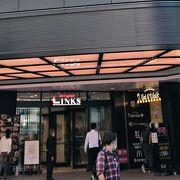 梅田ヨドバシカメラの新しいショッピングモール