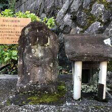 バス通りにある、小さな石碑