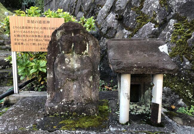 道祖神と石祠が並んでいる