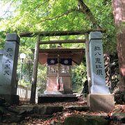 弥八というのは、箱根の商人