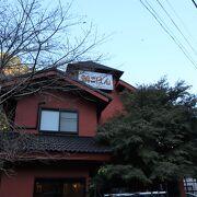 建物が鯛の色